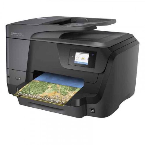 Impresora multifunción HP Officejet Pro 8710 All-in-One