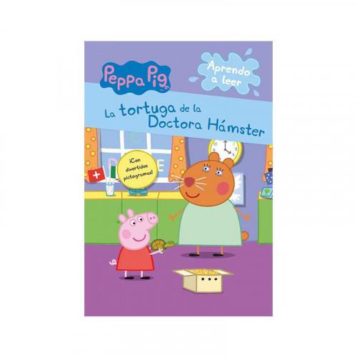 Tortuga de La Doctora Hamster (Peppa Pig)